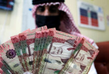 صورة شاهد بالفيديو..  أين تذهب واردات الضرائب في المملكة السعودية