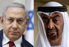 صورة أبو ظبي وتل ابيب توقعان اتفاقية تجارية جديدة حسب موقع واينت العبري