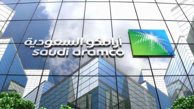 صورة أرامكو السعودية تبرم صفقة مع ائتلاف عالمي بقيمة 12.4 مليار دولار أمريكي
