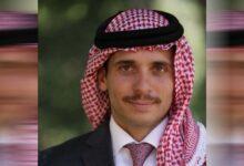 صورة الأمير حمزة يكشف في تسريب جديد مراقبة ومحاولة تصويره خلال رحلة خارج البلاد