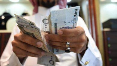 """صورة السعوديين يشتكون الغلاء وقلة الرواتب تحت وسم """"الراتب مايكفي الحاجة"""""""