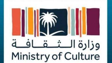 صورة تدريس الموسيقى في المدارس والجامعات السعودية بدءا من العام المقبل