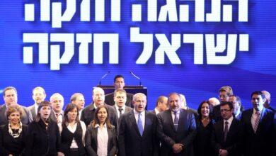صورة صراع داخلي كبير في حزب الليكود الإسرائيلي على خلافة نتنياهو