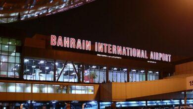 صورة البحرين تحظر دخول المسافرين من 16 دولة جديدة.. فما هي تلك الدول؟