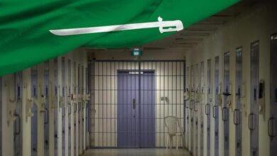 صورة دعت منظمة حقوقية إلى ضرورة زيارات ميدانية لمراكز التوقيف والسجون السعودية