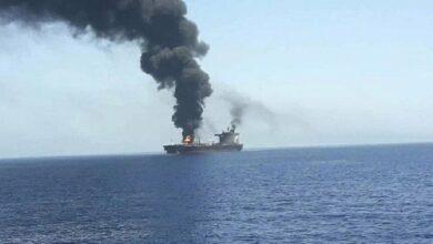 صورة استهداف سفينة شحن إسرائيلية وسط المحيط