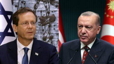 صورة أردوغان وإسرائيل: غزل من جهة و عداء من جهة أخرى!