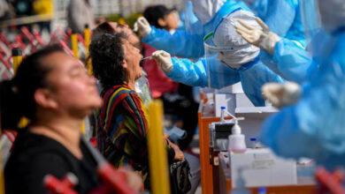 صورة تظهر الاختبارات في الصين حالات الإصابة بكورونا عند أعلى مستوى لها في ستة أشهر