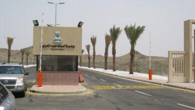 صورة الجامعات السعودية تحتل 5 مراكز في قائمة أفضل 10 جامعات عربية
