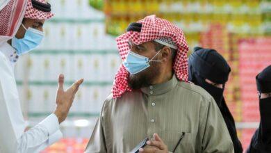 صورة قرار سعودي جديد بشان كورونا يخص المنشآت المخالفة لتدابير كورونا