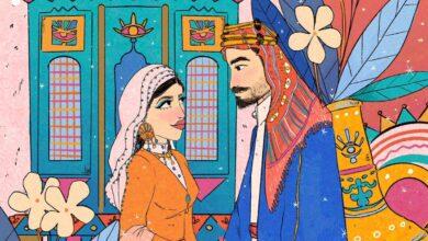 صورة بيان ياسين تتعمق في الفن الرقمي لتسلط الضوء على الحياة اليومية للمجتمع السعودي