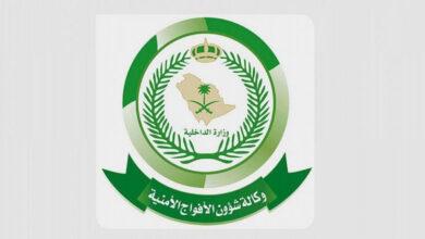 صورة القبض على مروِّج مخدرات في السعودية بحوزته 48 كيلوغراماً من الحشيش