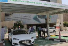 صورة الأولى شرق أوسطياً باستخدام السيارات الكهربائية في الإمارات