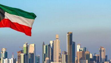 صورة الكويت.. إسقاط الجنسية الكويتية عن 17 مواطناً ومواطنة