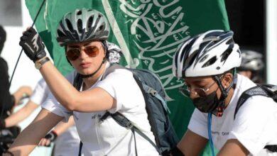 صورة تطبيق صحة المرأة..لكل نساء المملكة العربية السعودية