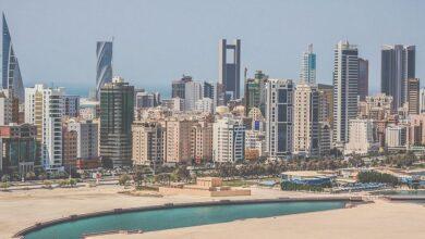 صورة إصلاح الاقتصاد البحريني.. هل ما زال بحاجة إلى الدعم الخليجي؟