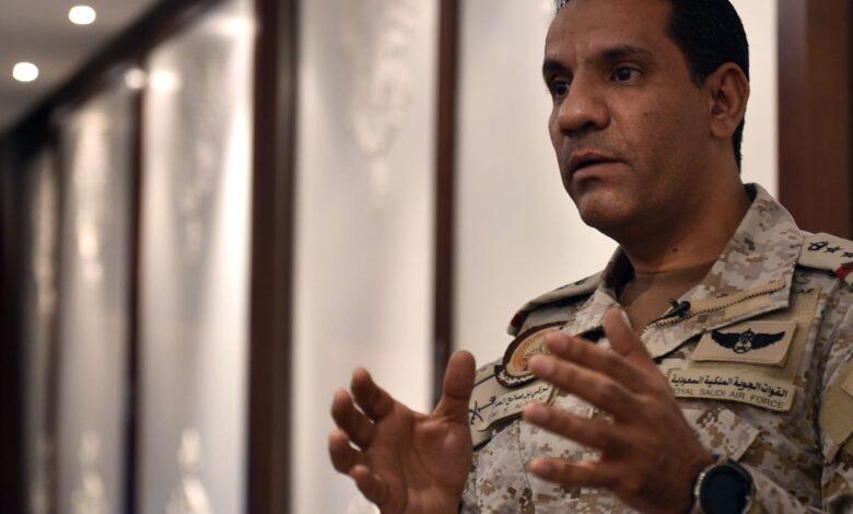 التحالف يدمر زورقين محملين بالمتفجرات للحوثيين في البحر الأحمر