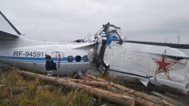 """صورة تحطم طائرة روسية في منطقة تتارستان..""""كامل التفاصيل"""""""