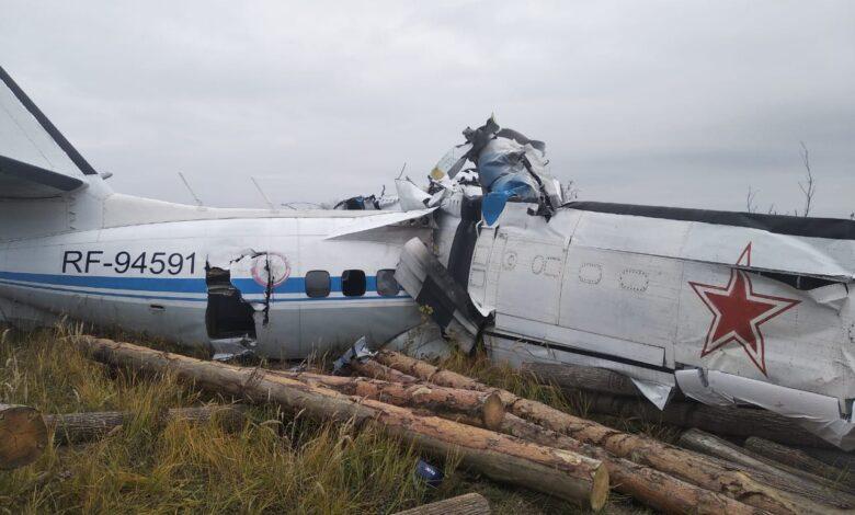 """تحطم طائرة روسية في منطقة تتارستان..""""كامل التفاصيل"""""""