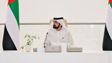 صورة الإمارات تقر الميزانية حتى 2026 بإجمالي 79 مليار دولار
