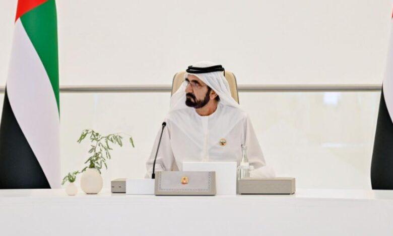 الإمارات تقر الميزانية حتى 2026 بإجمالي 79 مليار دولار